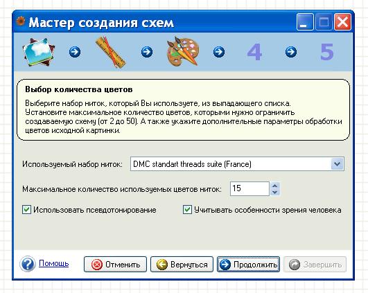 hello_html_6de0ca66.png