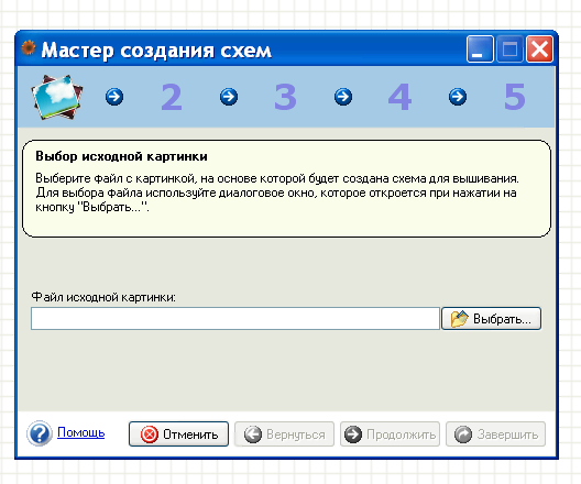 hello_html_76f37707.png
