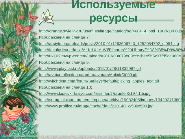 http://orange.stylelink.ru/userfiles/image/catalog/bg/4684_4_psd_1000x1000.jp...