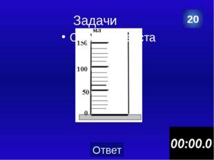Приборы Амперметр 30