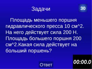 Приборы Электроскоп 50