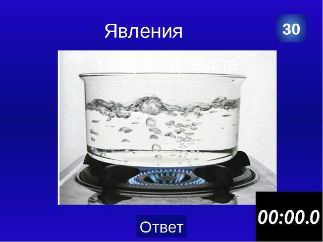 Ученые В честь какого ученого названа единица измерения сопротивления? 10 Ответ