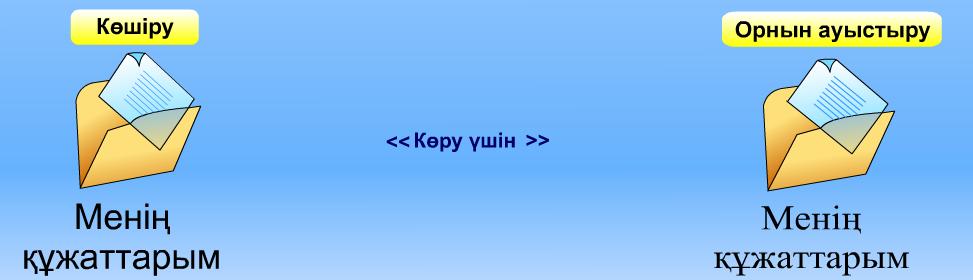 hello_html_m18d73e81.png