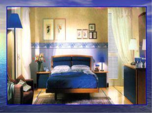 Благодаря своему успокаивающему воздействию синий цвет часто встречается в оф