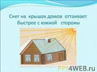 http://im2-tub-ru.yandex.net/i?id=417346477-25-72&n=21