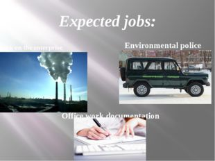 Expected jobs: Work on the enterprise Environmental police Office work docume