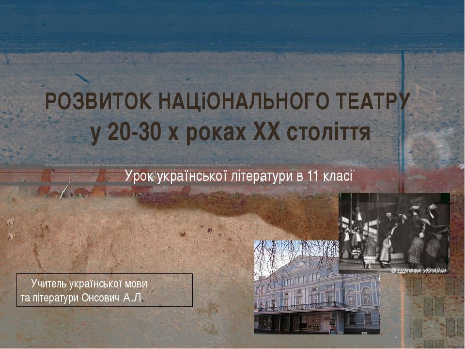 10 як жили кримські татари у 20-х роках хх століття - ретро фото
