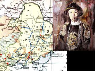 Пу И. – император Японии и Манчжоу-го