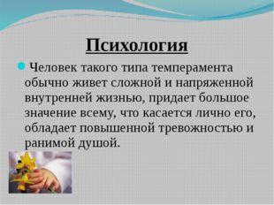 Ученые АУКЦИОН Основой педагогической системы этого ученого стала идея народн