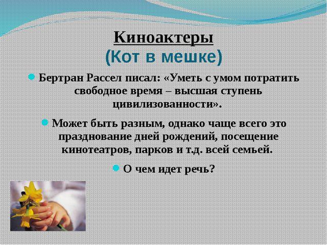 Нобелевская премия Кто из известных деятелей культуры не был номинирован на Н...