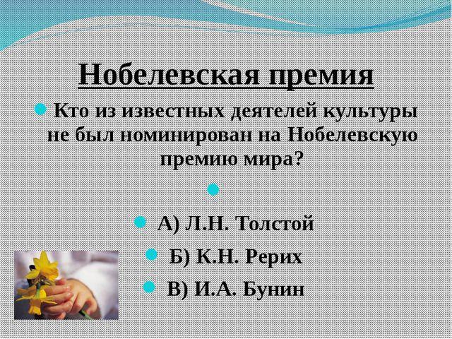 Психология Эти отношения между людьми, которые, образно говоря, являются «уза...
