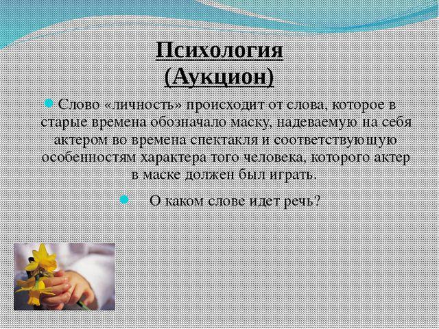 Ученые Он строил процесс обучения как радостный труд; большое внимание он уде...