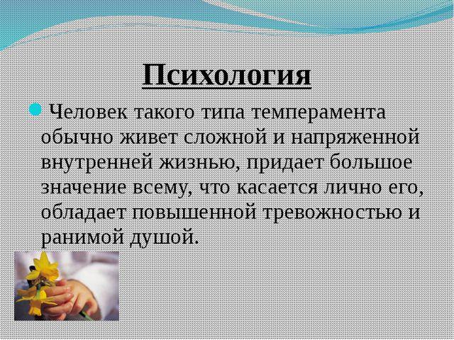 Ученые АУКЦИОН Основой педагогической системы этого ученого стала идея народн...