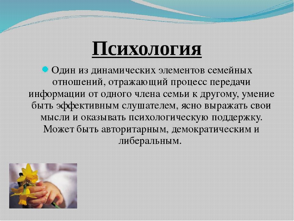 Ученые (Кот в мешке) 2016 год в России объявлен годом какой страны?