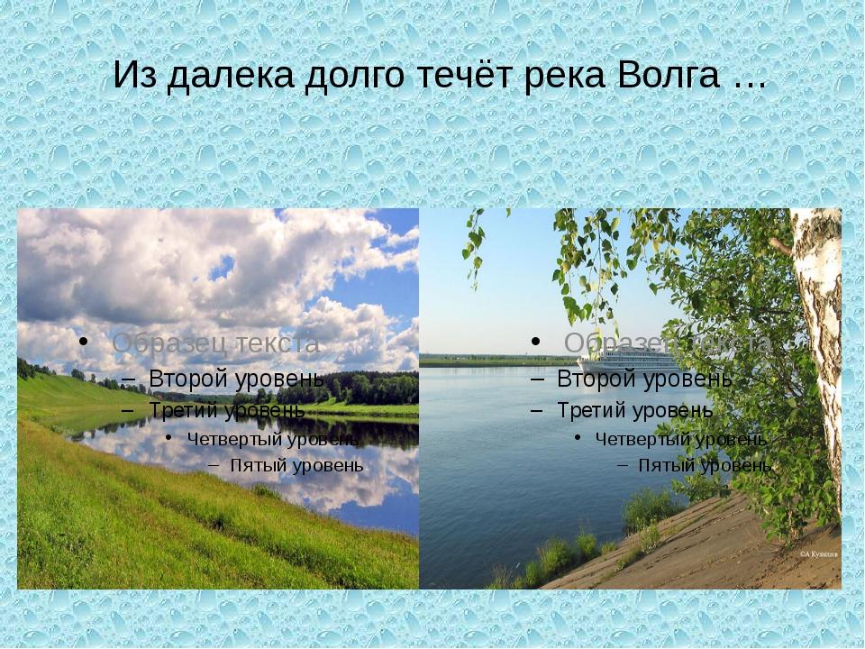 Таисия повалий. Людмила зыкина — «течет река волга». Точь-в-точь.