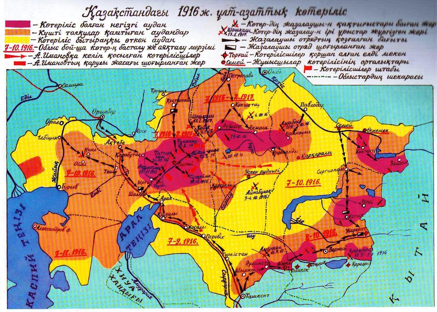 http://ansya.ru/health/azastan-tarihi-jne-oamdi-pnder-kafedrasi-v5/10.jpg