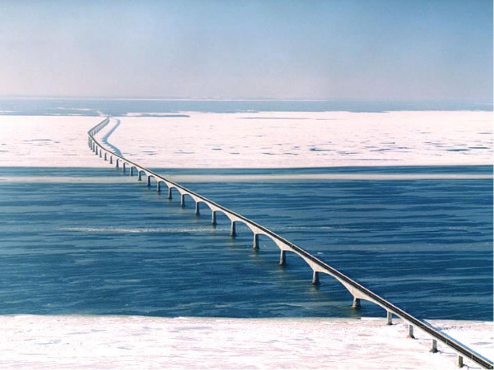 Мост Конфедерации, связывающийНью-Брансуикс Островом Принца Эдуарда, длиной...