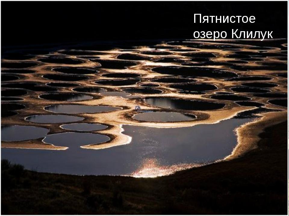 Великие озера представляют собой крупнейший в мире по площади зеркала источни...