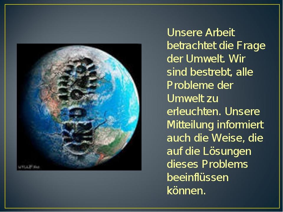 Unsere Arbeit betrachtet die Frage der Umwelt. Wir sind bestrebt, alle Proble...