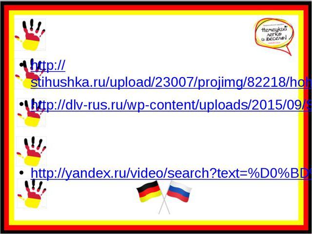 http://stihushka.ru/upload/23007/projimg/82218/hohmodrom_veter.gif http://dl...