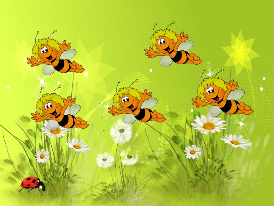 Открытки с изображением пчелок