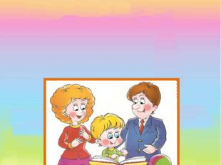 Муниципальное бюджетное дошкольное образовательное учреждение детский сад №