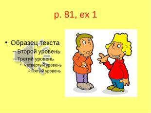 p. 81, ex 1