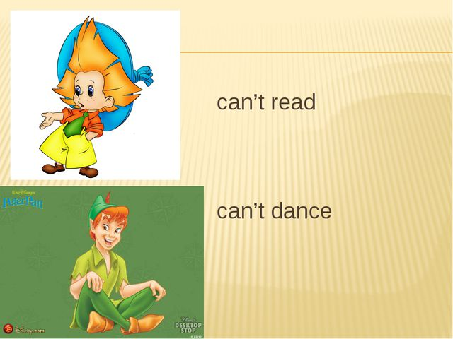 can't read can't dance