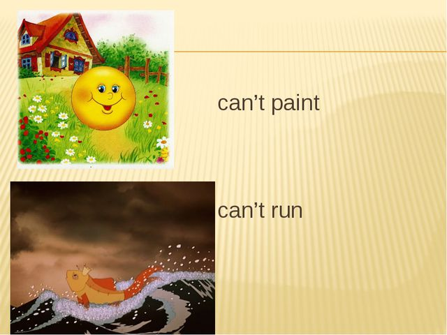 can't paint can't run