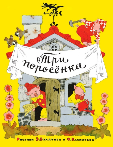 http://bookz.ru/pics/tri-poro_615.jpg