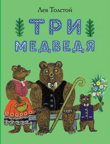 http://www.moscowbooks.ru/image/book2/410/big/i410647.jpg