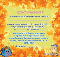 http://go2.imgsmail.ru/imgpreview?key=1c680ec43e901355&mb=imgdb_preview_243