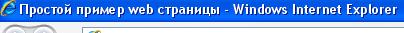 hello_html_5e4dfb42.png