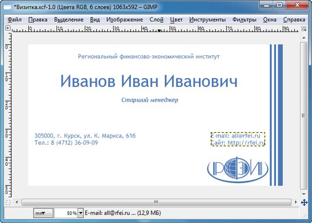 http://www.eduarea.com/static/edu1a02w/img/208.png