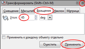http://www.eduarea.com/static/edu1a02w/img/154.png