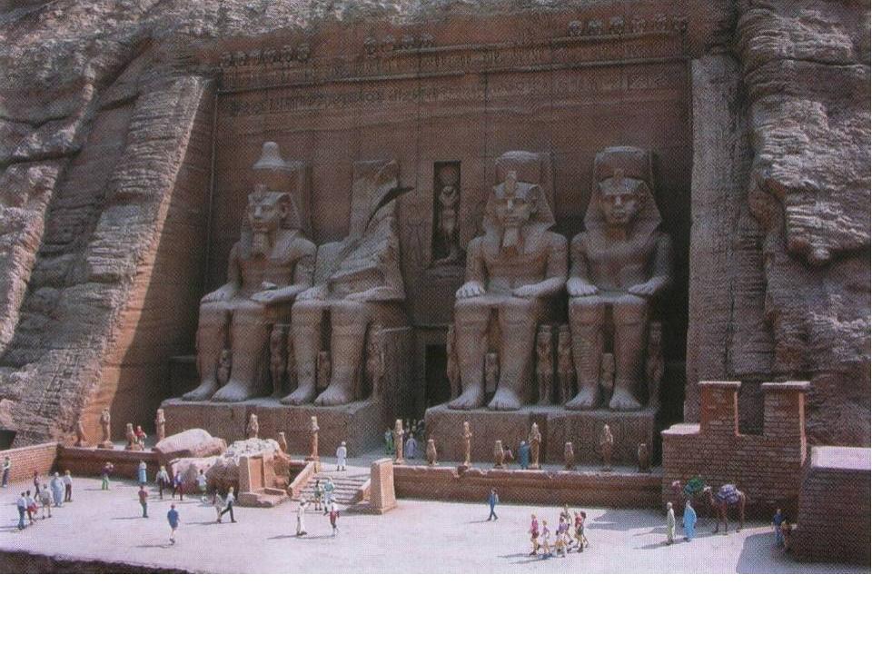 Комплекс «Абу-Симбел» (Египет)