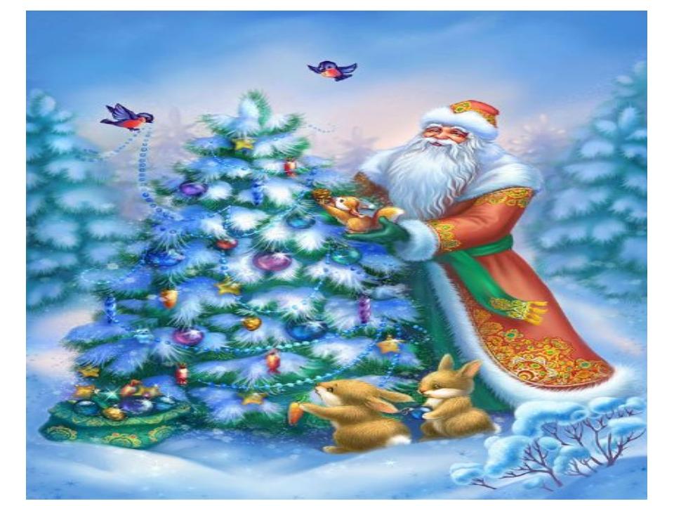 Новогодние картинки в лесу родилась елочка рисунки, другу