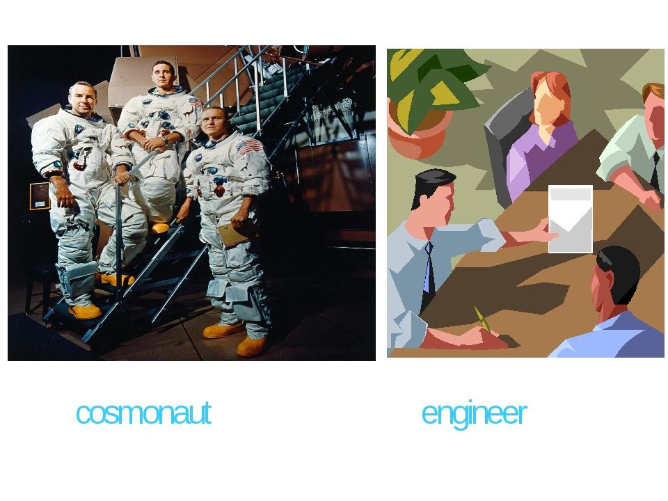 cosmonaut engineer