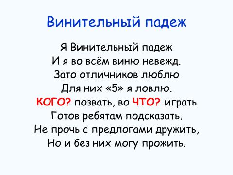 hello_html_m171cdd5e.png