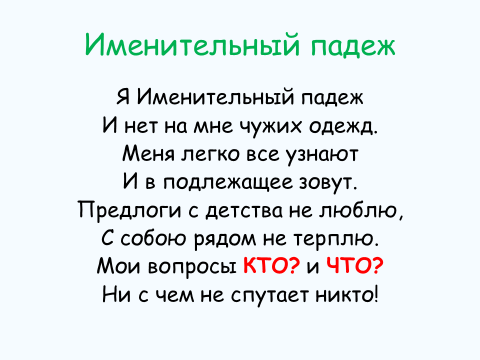 hello_html_m23a708e0.png
