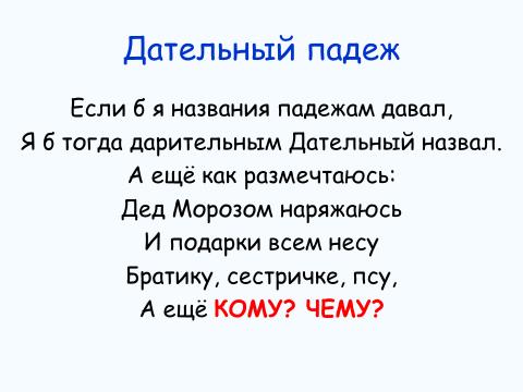 hello_html_m7b7e9d78.png