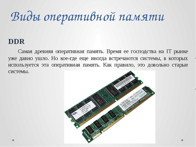 Жесткий диск Накопитель на жёстких магнитных дисках(НЖМД) жёсткий диск, в к...