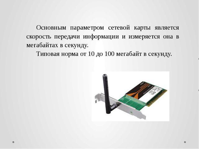 Существуют следующие типы приводов: приводCD-ROM приводCD-RW приводDVD-ROM...