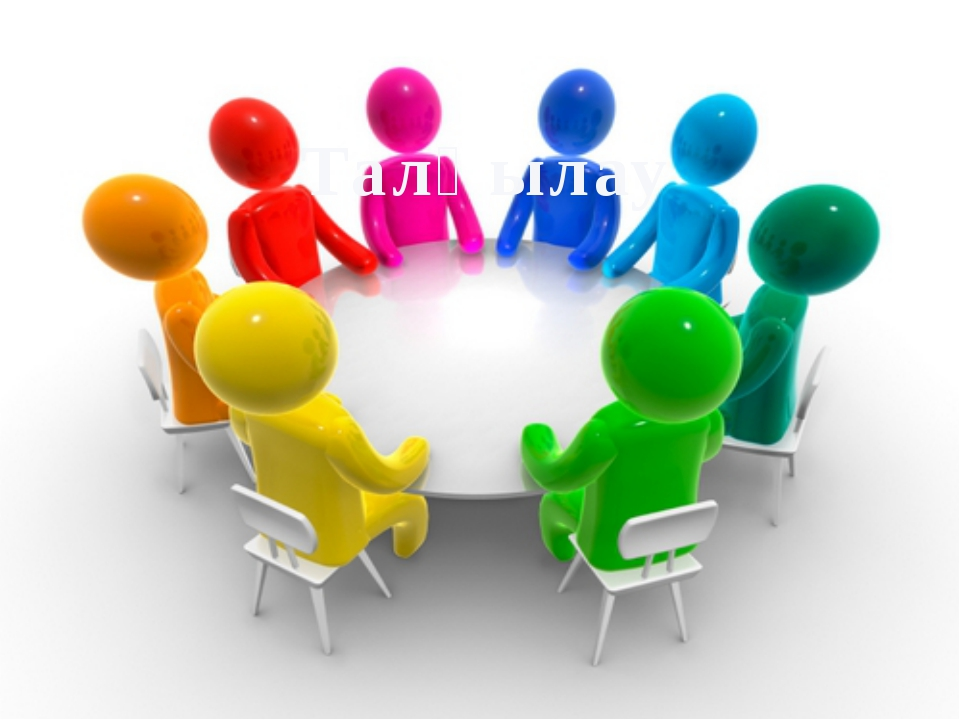 1 how effective are interacting brainstorming nominal and electronic meeting groups