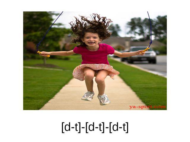 [d-t]-[d-t]-[d-t]