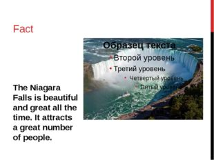 The Niagara Falls is beautiful and great all the time. It attracts a great nu