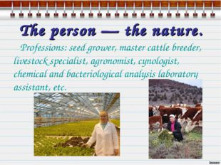The person — the nature. Professions: seed grower, master cattle breeder, liv