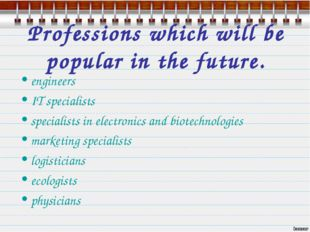 Professions which will be popular in the future. engineers IT specialists spe