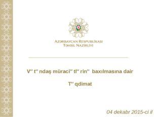 Vətəndaş müraciətlərinə baxılmasına dair Təqdimat 04 dekabr 2015-ci il
