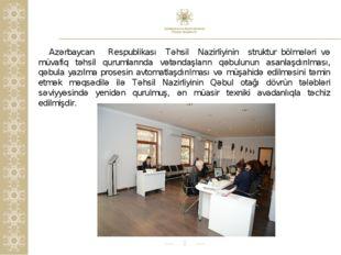 * Azərbaycan Respublikası Təhsil Nazirliyinin struktur bölmələri və müvafiq t